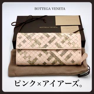 ボッテガヴェネタ(Bottega Veneta)のももたろ様 専用商品です。(財布)