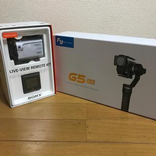 ソニー(SONY)のSONY FDR-X3000 電動三軸ジンバルFeiyu G5GS(ビデオカメラ)