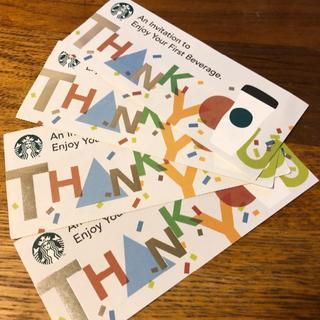 スターバックスコーヒー(Starbucks Coffee)のれい様専用②スターバックス ドリンクチケット(フード/ドリンク券)