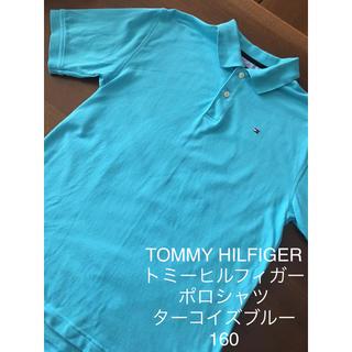 トミーヒルフィガー(TOMMY HILFIGER)のTOMMY HILFIGER トミーヒルフィガー  ポロシャツ 160(Tシャツ/カットソー)