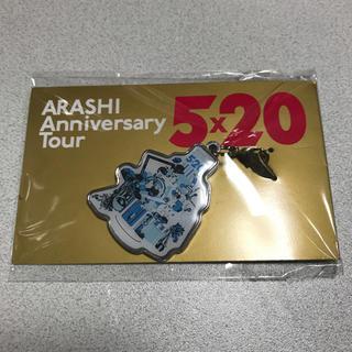 ARASHI 東京限定チャーム(アイドルグッズ)