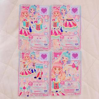 アイカツ(アイカツ!)の【未使用】アイカツフレンズ ピンクパートナーコーデ(カード)