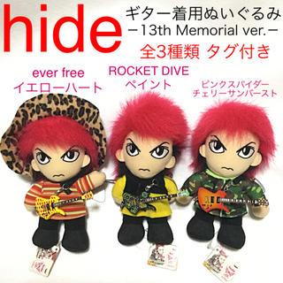 hide ギター着用13thメモリアル ぬいぐるみ タグ付 X JAPAN 人形(ミュージシャン)