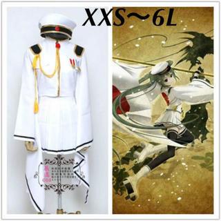 【大人気】初音ミク 制服 和服 コスプレ コスチューム 衣装(衣装一式)