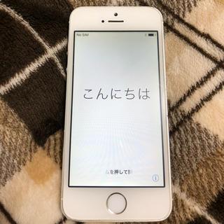 アップル(Apple)のiPhone5S 本体(スマートフォン本体)