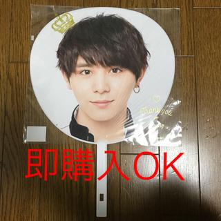 ヘイセイジャンプ(Hey! Say! JUMP)の山田涼介I/O2017うちわ(アイドルグッズ)