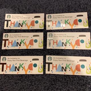 スターバックスコーヒー(Starbucks Coffee)の6枚 スタバ スターバックス ドリンクチケット(フード/ドリンク券)
