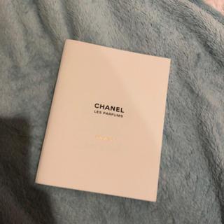 シャネル(CHANEL)のシャネル香水カタログ(ファッション)