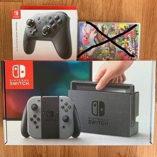 ニンテンドースイッチ(Nintendo Switch)のNintendo Switch  Proコントローラー セット(家庭用ゲーム本体)