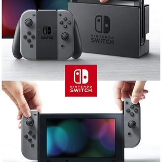 ニンテンドースイッチ(Nintendo Switch)の任天堂スイッチ本体(家庭用ゲーム本体)