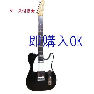値下げOK  ギターケース付き  Bloom エレキギター(エレキギター)