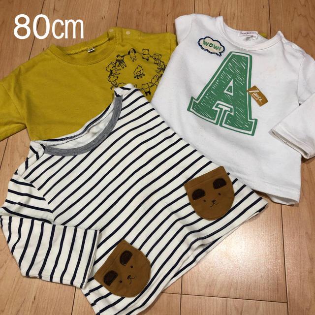 しまむら(シマムラ)の3枚セット 80㎝ キッズ/ベビー/マタニティのベビー服(~85cm)(Tシャツ)の商品写真