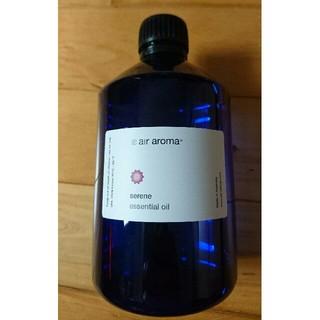 air aroma アロマオイル 450ml(アロマオイル)