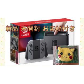 ニンテンドースイッチ(Nintendo Switch)の新品 未開封 任天堂 switch グレー おまけ付き(家庭用ゲーム本体)