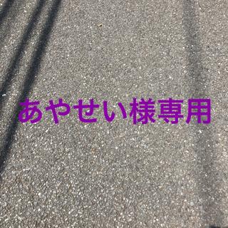 コウダンシャ(講談社)の漫画・食糧人類.全巻(全巻セット)