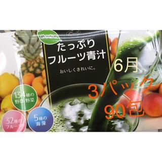 めちゃたっぷりフルーツ青汁 フルーツ青汁 青汁 (青汁/ケール加工食品 )