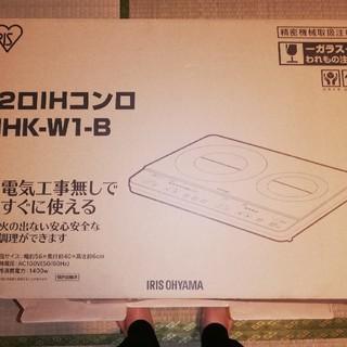 アイリスオーヤマ(アイリスオーヤマ)の新品!アイリスオーヤマ二口IH クッキングヒーター(調理機器)