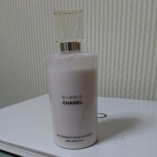 シャネル(CHANEL)のチャンス(ボディローション/ミルク)