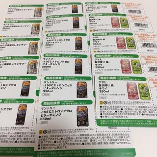 サントリー(サントリー)のファミリーマート 商品引換券 アルコール 17枚 送料無料(フード/ドリンク券)