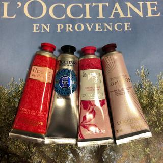 ロクシタン(L'OCCITANE)のロクシタンハンドクリーム4本(ハンドクリーム)