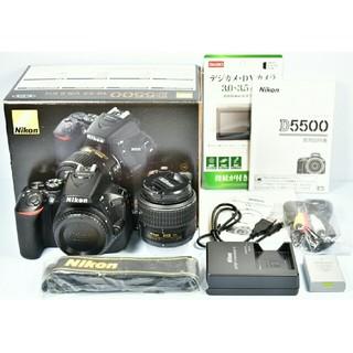ニコン(Nikon)の新同品 Nikon D5500 18-55 VR II レンズキット(デジタル一眼)