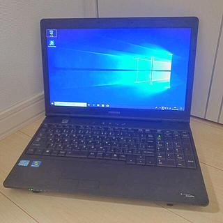 トウシバ(東芝)のノートパソコン(ノートPC)