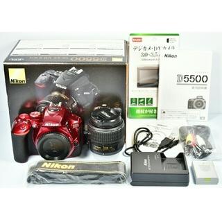 ニコン(Nikon)のNikon D5500 18-55 VR II レンズキット レット 赤(デジタル一眼)
