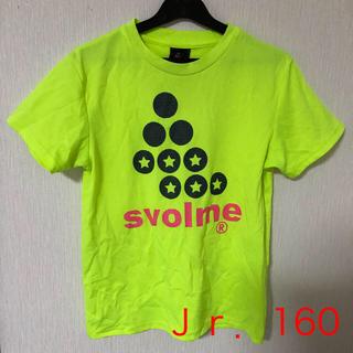 ナイキ(NIKE)のスボルメ  ジュニア160 tシャツ (ウェア)
