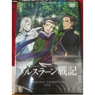 コウダンシャ(講談社)のアルスラーン戦記 DVD original animation(アニメ)