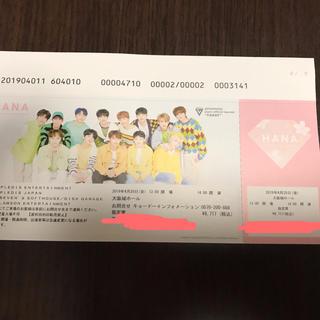 セブンティーン(SEVENTEEN)のSEVENTEEN HANA 4/26(K-POP/アジア)
