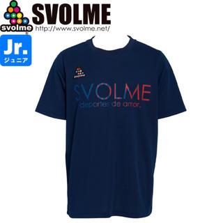スボルメ ジュニア Tシャツ サイズ140