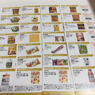 モリナガセイカ(森永製菓)のファミリーマート 商品引換券 28枚 ラーメン お菓子 送料無料(フード/ドリンク券)