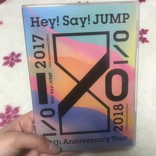 ヘイセイジャンプ(Hey! Say! JUMP)のHeySayJUMP 通常盤(アイドルグッズ)