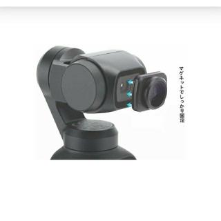 DJI Osmo Pocket 広角レンズ(ビデオカメラ)