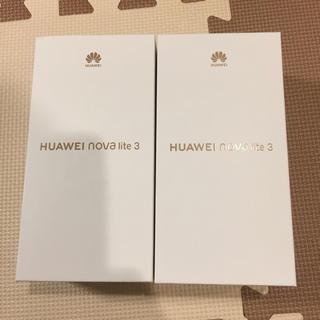 アンドロイド(ANDROID)の新品 HUAWEI nova lite3  ブルー 2台 simフリー(スマートフォン本体)