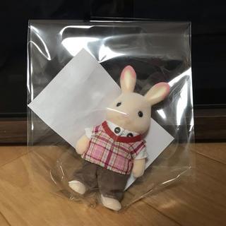 エポック(EPOCH)のt-tan様専用☆ももいろウサギのお父さん☆(ぬいぐるみ/人形)