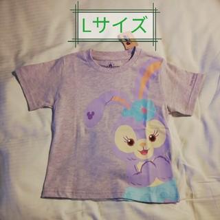 香港ディズニー ステラルー キッズT シャツ Lサイズ(Tシャツ/カットソー)