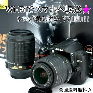 ニコン(Nikon)の☆Wi-Fiでスマホへ☆自撮りもラクラク♩ニコン D5000ダブルレンズセット(デジタル一眼)
