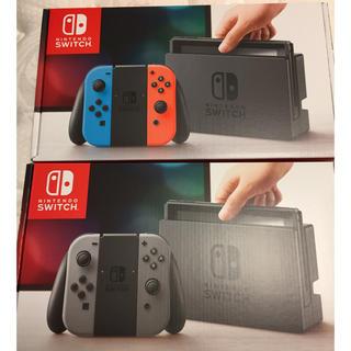 ニンテンドースイッチ(Nintendo Switch)の新品 ニンテンドースイッチ 2台 ネオン グレー Nintendo switch(家庭用ゲーム本体)