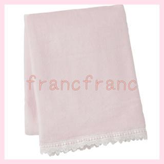 Francfranc -  数量限定価格 ☆ francfranc ブランケット ひざ掛け ライトピンク