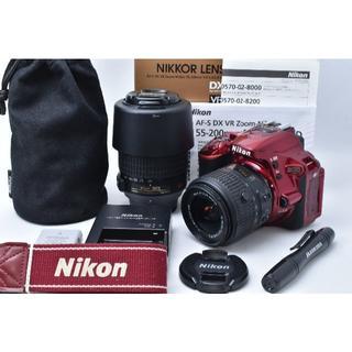 ニコン(Nikon)の★美品★ Nikon D5500 ダブルレンズセット(レッド)(デジタル一眼)