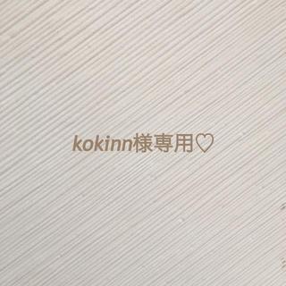 kokinn様様専用♡36周年 カメラストラップ(ストラップ/イヤホンジャック)