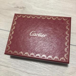 カルティエ(Cartier)のカルティエ 箱 名刺ケース カードケース(名刺入れ/定期入れ)