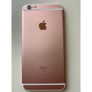 アイフォーン(iPhone)のiPhone 6s plus 128GB au(スマートフォン本体)