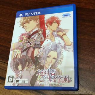 プレイステーションヴィータ(PlayStation Vita)の絶対階級学園 Vita版(携帯用ゲームソフト)