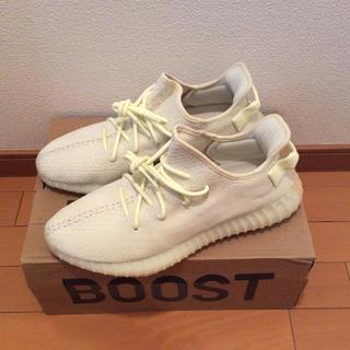 """アディダス(adidas)のAdidas yeezy boost 350 V2  """"Butter""""(スニーカー)"""