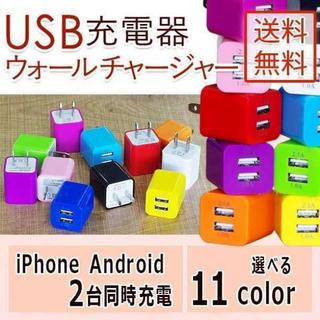 iPhone アンドロイド USB コンセント2口 急速充電!15(バッテリー/充電器)