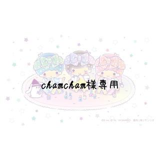 ジャニーズジュニア(ジャニーズJr.)のchamcham様専用ページ(アイドルグッズ)