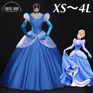 【高品質】ディズニープリンセス シンデレラ コスプレ コスチューム ドレス 衣装(衣装一式)