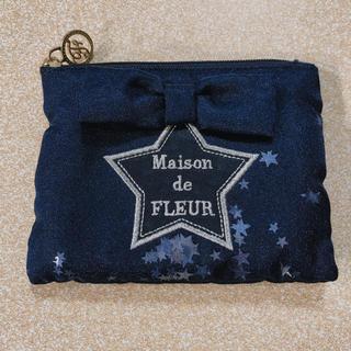 メゾンドフルール(Maison de FLEUR)のメゾンドフルール ポーチ(ポーチ)
